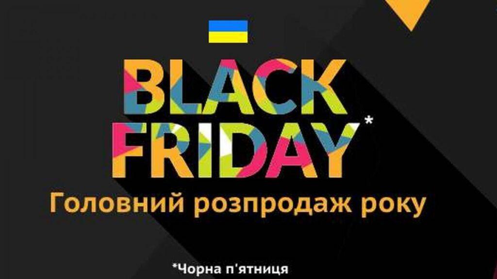 маркетингового агентства Ілля Злобін Джерело: vlasno.info